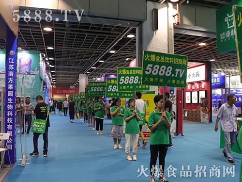 火爆食品网一抹绿光亮相2019南京国际糖酒会