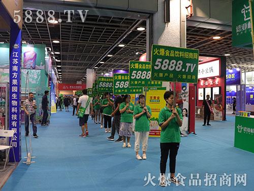 火爆食品网驰骋2019南京国际糖酒会!