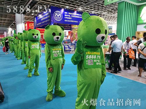 火爆食品网风靡2019南京糖酒会