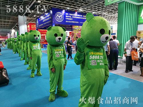 火爆食品网在2019南京糖酒会强势宣传,耀动四方!