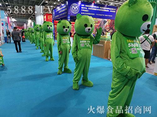 2019南京糖酒会,火爆食品网爆爆熊相全力助招商!