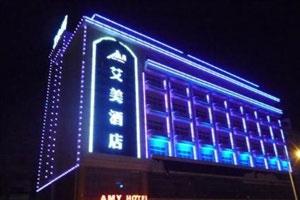 2020漯河食博会住宿推荐之漯河艾美酒店