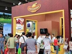 济南食品包装机械展什么时候举办