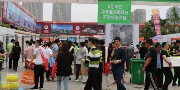 漯河食博会展位多少钱一个
