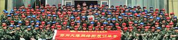 郑州火爆网络白沙湖拓展训练营