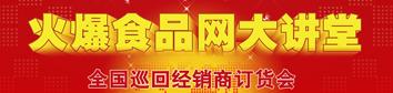 亚虎app客户端下载亚虎老虎机国际平台大讲堂