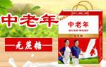 衡水绿源亚虎老虎机国际平台亚虎国际 唯一 官网
