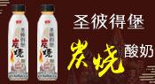 河南爱雨食品有限公司