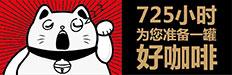 广州斧王食品有限公司