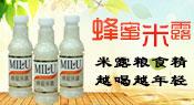 九江市田缘美食品饮料有限公司