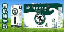 内蒙古圣醇乳业有限公司