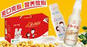 安徽升迪食品有限公司