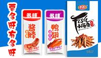 湖南多旺食品有限公司