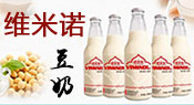 青岛全乐美食品有限公司
