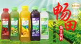 天津市畅田食品销售有限公司