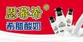深圳市乐虎食品饮料有限公司
