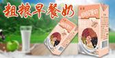 金华市润轻松亚虎老虎机国际平台亚虎国际 唯一 官网
