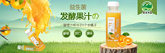 山东宜泉饮品有限公司