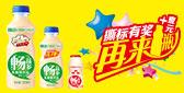 深圳市优全食品饮料有限公司