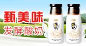 青岛达利园生物科技有限公司