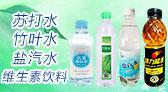 阜阳市百泉饮品有限公司