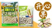 广东优味园食品有限公司