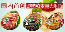 广东康力食品有限公司