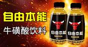 漯河市华谊兄弟亚虎老虎机国际平台亚虎国际 唯一 官网