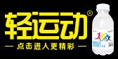 上海源倍春生物科技有限公司