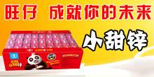 山东聊城市民欢亚虎老虎机国际平台亚虎国际 唯一 官网