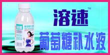 香港维港国际有限公司