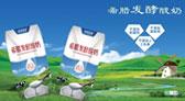 深圳奥利奥乳业有限公司