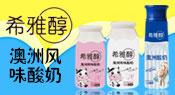 青岛味动力乳业有限公司