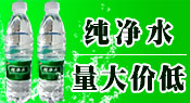 河南华汀水业有限公司