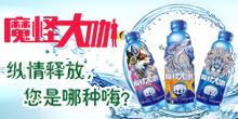 河北天浩饮料有限公司