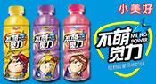 荆州市力平食品饮料有限公司