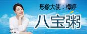 河北仙湖食品有限公司