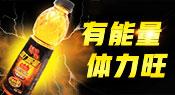 上海卡麦滋食品有限公司