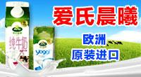 郑州植奥食品有限公司