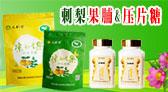 贵州天刺力食品科技有限责任公司