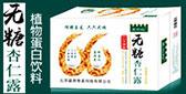 北京德�h食品科技有限公司