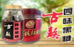 安徽开心乐红糖坊糖业有限公司