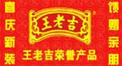 河南吉航食品有限公司