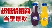 河南益品堂食品饮料有限公司