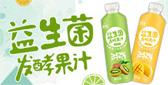 广东佛山至顺食品有限公司