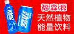 河南福森大健康产业亚虎国际 唯一 官网