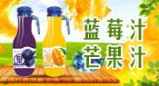 河南益品堂食品饮料有限公司-奇果果品牌