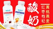 杭州栗铨食品有限公司