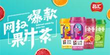 河南郑新天源亚虎老虎机国际平台亚虎国际 唯一 官网