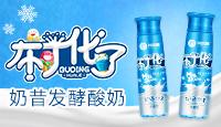 山东纯乐美亚虎老虎机国际平台亚虎国际 唯一 官网